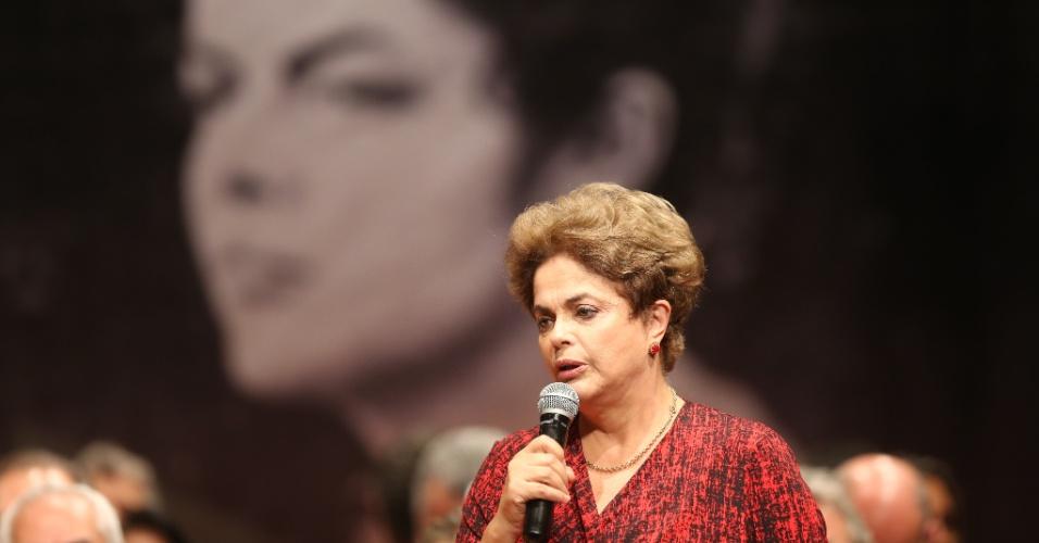 Dilma Rousseff: operação faz 'referência traiçoeira ao Hino da Anistia